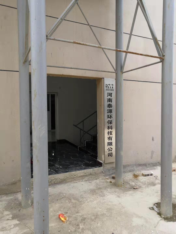 广东省工厂一角