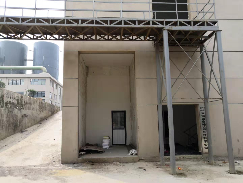 聚合氯化铝生产厂家生产区一角