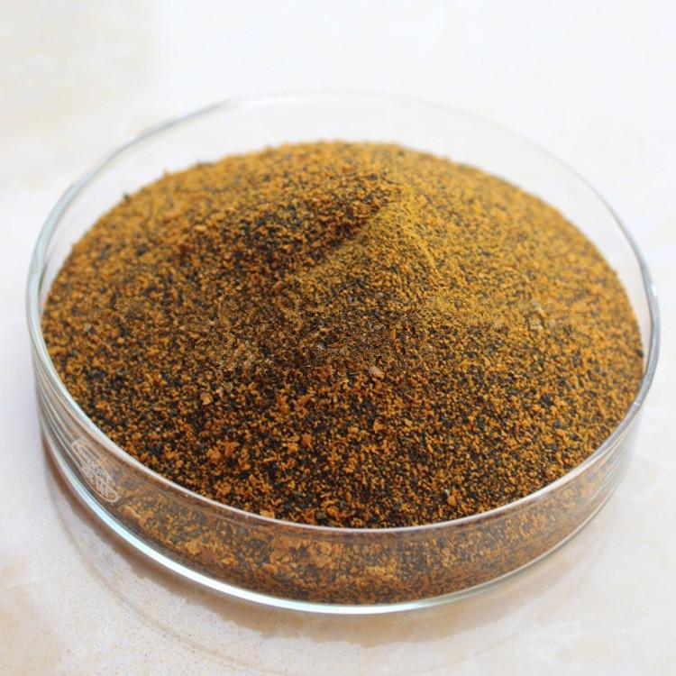 聚合硅酸铝铁(PSAF)